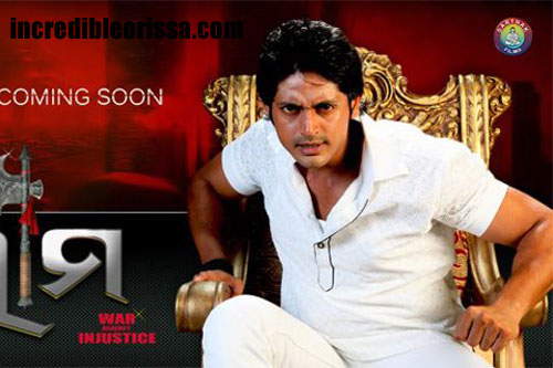 Parshuram odia movie shooting