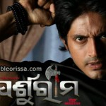 Promotional Posters of Parshuram