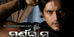 Parshuram Oriya Movie Posters