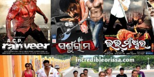 Oriya Movies in Durga Puja 2012