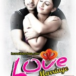 Arranged Love Marriage new Oriya Film