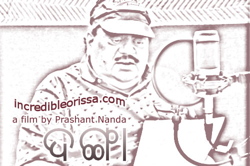 Danga oriya film of Prashant Nanda