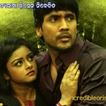 Mun Oriya Film Video Songs