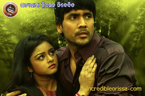 Mun Oriya Movie Video Songs