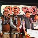 Bioscope Award to Raju Mishra