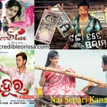 Unreleased Oriya Movies 2012