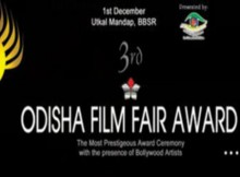 3rd Odisha Filmfare Awards 2011