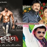 Ollywood at a glance in 2012