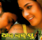 Oriya Remakes from South Movies
