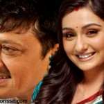 Sindura Odia Film Video Songs
