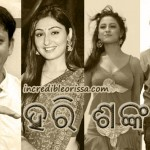Hari Shankar new Oriya Film