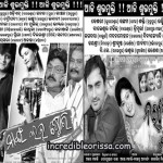 Two odia films release today