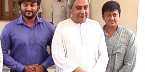 Anubhav Mohanty with Naveen Patnaik
