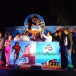 Hata Dhari Chalutha music released