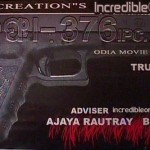 Dafa 376 IPC new Oriya Movie