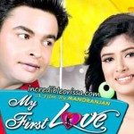 My First Love new Oriya Movie