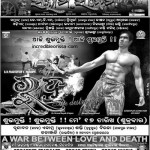 Three odia films release today