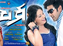 Dharma oriya movie