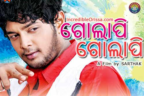 Amlan in Sarthak Films