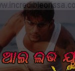 i love you oriya movie watch online