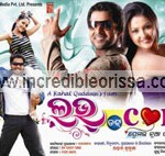 Love Dot Com Oriya Movie Online