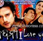 Nandini I Love You Movie