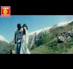 Anu Choudhury Hot Song