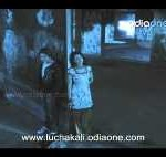 Odia Movie Luchakali Video
