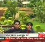 Best Oriya Album Video