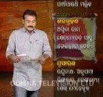 New Fuse Orissa TV