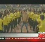 Gud Boy Odia Film