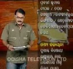 news fuse orissa tv 2012