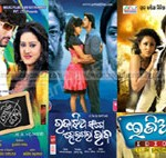 Odia Movies in 2012 Raja