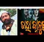 Odia films in Raja 2013