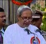 Naveen Patnaik speech