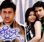 sangam full oriya movie