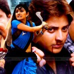 143 I Love You Oriya Film Wallpaper Free Download