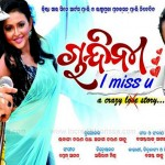 Chandini I Miss You Oriya Movie Wallpapers Download