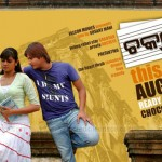 Chocolate Oriya Film Wallpaper Download Free