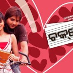 chocolate-oriya-movie