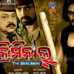 Criminal Oriya Film Wallpapers
