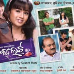 oriya-film-chocolate