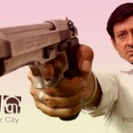 Katak Oriya Film Wallpapers