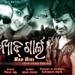 Bad Girl Oriya Film Wallpapers