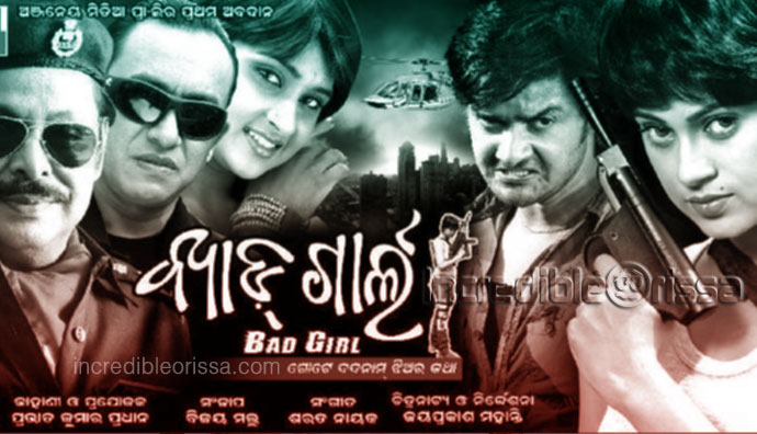 Bad Girl oriya film