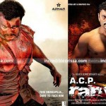 ACP Ranveer oriya movie wallpaper