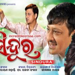 Sindura Oriya Film Wallpaper