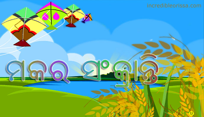 Makar sankranti oriya wallpapers wishes greetings ecards photos makar sankranti wallpaper m4hsunfo