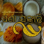 Pana Sankranti 2013 Wallpaper