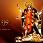 Kali Puja wallpaper